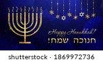 happy hanukkah sameah congrats. ...   Shutterstock .eps vector #1869972736