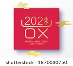 happy new year ox symbol 2021.... | Shutterstock .eps vector #1870030750