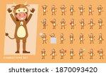 set of kid girl wearing cow... | Shutterstock .eps vector #1870093420