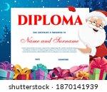 kindergarten diploma kids... | Shutterstock .eps vector #1870141939