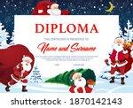christmas diploma  certificate... | Shutterstock .eps vector #1870142143