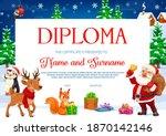 diploma or certificate of... | Shutterstock .eps vector #1870142146