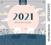 2021 korean new year's day... | Shutterstock .eps vector #1870333093