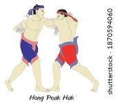 The Thai Art Of Boxing  Minor...