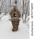 Winter  Fairy Tale House For...