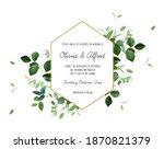herbal geometric vector frame.... | Shutterstock .eps vector #1870821379