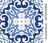 ornamental azulejo portugal... | Shutterstock .eps vector #1870932883
