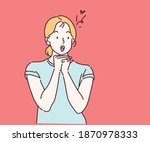 wow is it really for me.... | Shutterstock .eps vector #1870978333