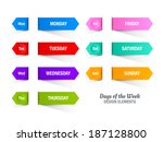 colorful paper stripes with... | Shutterstock .eps vector #187128800