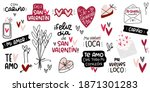 valentines day romantic phrases ... | Shutterstock .eps vector #1871301283