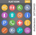 vector application public icons ...