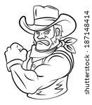 cowboy | Shutterstock .eps vector #187148414