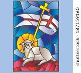 agnus,antique,art,banner,bible,blue,card,christ,christian,christianity,church,cross,decoration,decorative,dei