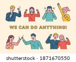 they are making gestures that... | Shutterstock .eps vector #1871670550