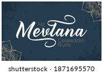 mevlana rumi day  whirling... | Shutterstock .eps vector #1871695570