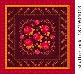 Beautiful Doily  Carpet Or...