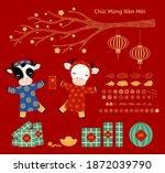 2021 vietnamese new year tet...   Shutterstock .eps vector #1872039790