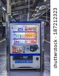 okayama   dec 26   vending... | Shutterstock . vector #187212323