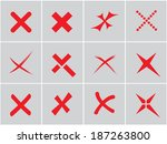 vector no icons set. cancel ... | Shutterstock .eps vector #187263800