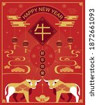 chinese new year  2021  year of ... | Shutterstock .eps vector #1872661093