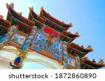 beautiful gate of a chinese...   Shutterstock . vector #1872860890
