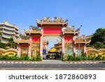 beautiful gate of a chinese...   Shutterstock . vector #1872860893