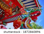 dragon and lanterns in a...   Shutterstock . vector #1872860896