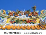 beautiful rooftop of a chinese...   Shutterstock . vector #1872860899