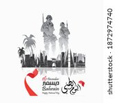 Bahrain National Day With...