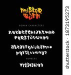 fiery font. burning letters.... | Shutterstock .eps vector #1873195273