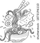 traditional japanese ramen and... | Shutterstock .eps vector #1873196110