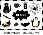 black. educational worksheet... | Shutterstock .eps vector #1873563496