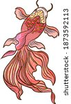 beautiful line art of gold fish ... | Shutterstock .eps vector #1873592113