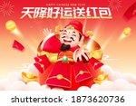 chinese god of wealth sending...   Shutterstock .eps vector #1873620736