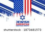 jewish american heritage month  ...   Shutterstock .eps vector #1873681573