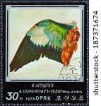 """Small photo of NORTH KOREA - CIRCA 1979: A stamp printed in North Korea from the """"450th death anniversary (1978) of Albrecht Durer """" 1st issue shows Wing of a Bird, circa 1979."""