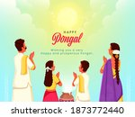 illustration of south indian...   Shutterstock .eps vector #1873772440