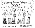 hand drawing applause applause. ... | Shutterstock .eps vector #1873781176