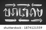 vector set of hand drawn white... | Shutterstock .eps vector #1874121559
