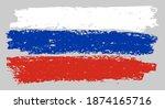 russia flag chalk illustration...   Shutterstock .eps vector #1874165716