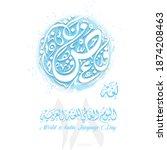 world arabic language day.... | Shutterstock .eps vector #1874208463