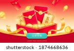 coupons and red envelopes... | Shutterstock .eps vector #1874668636