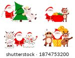 santa claus with cute animals... | Shutterstock .eps vector #1874753200