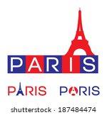 paris  eiffel tower...   Shutterstock .eps vector #187484474