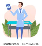 health protection concept. the... | Shutterstock .eps vector #1874868046