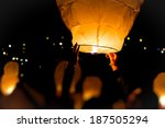 Make A Wish.yellow Lantern In...