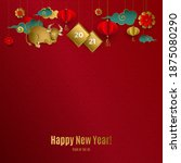 happy chinese new year 2021 of... | Shutterstock .eps vector #1875080290