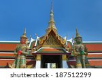 twin guardian statues at wat... | Shutterstock . vector #187512299