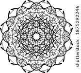mandalas for coloring book.... | Shutterstock .eps vector #1875292246