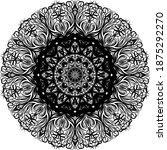 mandalas for coloring book.... | Shutterstock .eps vector #1875292270